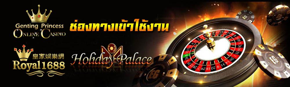 Gclub-Casino-Games