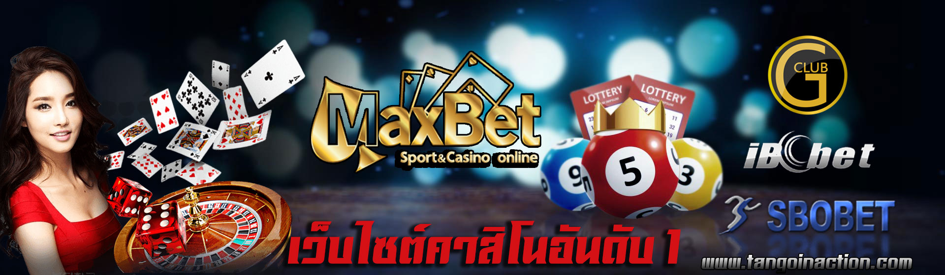 สมัครคาสิโนออนไลน์ maxbet พร้อมแทงบอลออนไลน์ผ่านเว็บไซต์ ibcbet sbobet ฝาก-ถอนที่รวดเร็วที่สุด