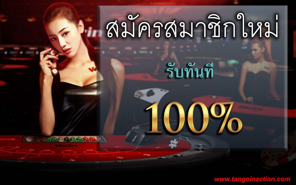 casino_mobile_online
